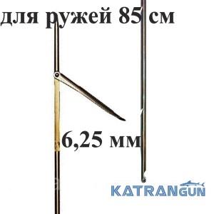 Таїтянські гарпуни нержавіючі Seac Sub; 6,25 мм
