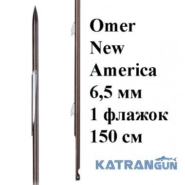 Таитянские гарпуны для подводной охоты Omer New America; 6,5 мм; 1 флажок; 150 см