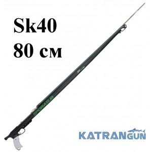Арбалет для морской охоты Sporasub Sk40, 80 см