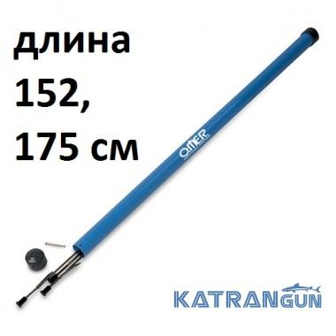 Труба для перевозки гарпунов Omer Ø 50 мм