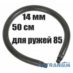 Тяга Salvimar латексная кольцевая 14 мм; 50 см х 85