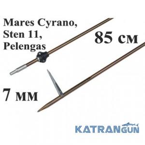 Гарпун для підводного полювання Salvimar Air для Mares Cyrano, Sten 11, Pelengas, розжарений, 174 ph; 7 мм; під рушниці 85 см