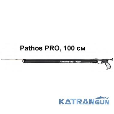 Арбалет Pathos Pro, 100 см
