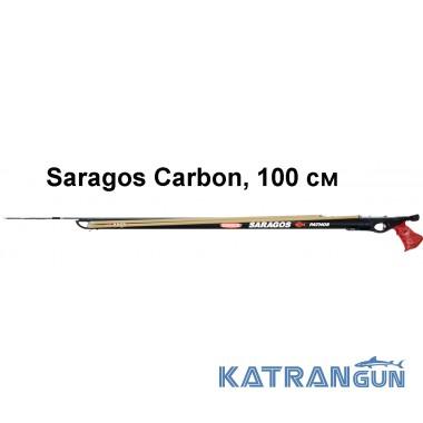 Карбоновый арбалет для подводной охоты Pathos Saragos Carbon, 100 см