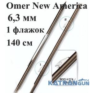 Гарпун для подводных арбалетов таитянские Omer New America; 6,3 мм; 140 см; 1 флажок