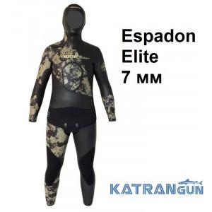 Гідрокостюм преміум класу Beuchat Espadon Elite 7 мм