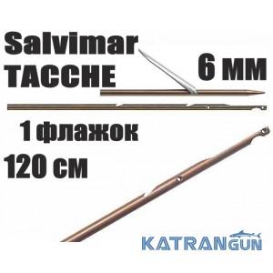 Гарпуны таитянские Salvimar TACCHE; нержавеющая сталь 174Ph, 6 мм; 1 флажок; 120 см