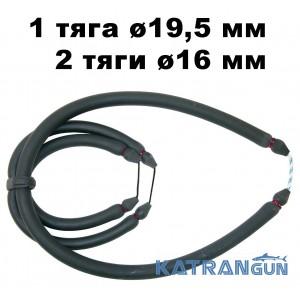 Набор тяги кольцевые для арбалетов Beuchat Marlin 1050 1 тяга ø19,5 мм, 2 тяги ø16 мм
