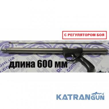 Титановое ружье для подводной охоты зелинка Бордюка, 600 мм