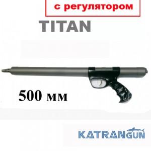 Титановая зелинка Гориславца 500 мм, смещение 80 мм, с регулятором