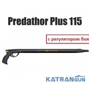 Підводна рушниця Salvimar Predathor Plus 115 (з регулятором)