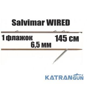 Гарпуны таитянские Salvimar WIRED; 6,5 мм; 1 флажок; 145 см