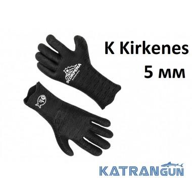 Перчатки для фридайвинга Scorpena K Kirkenes 5 мм