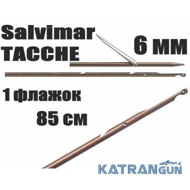 Гарпуны таитянские Salvimar TACCHE; нержавеющая сталь 174Ph, 6 мм; 1 флажок; 85 см