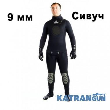 Гидрокостюм для зимней подводной охоты Sargan Сивуч 9 мм
