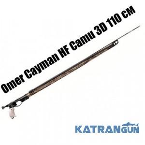 Арбалет для подводной охоты Omer Cayman HF Camu 3D 110 см