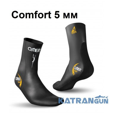 Носки неопреновые Omer Comfort 5 мм