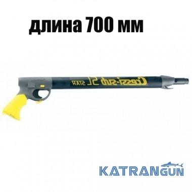 Підводна рушниця пневматична Cressi Sub SL Star 70