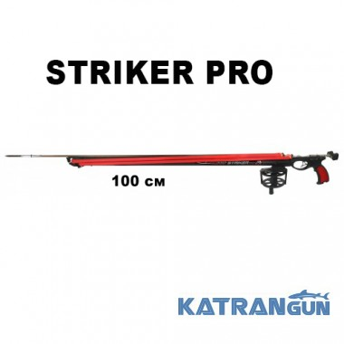 Арбалет с катушкой в комплекте Epsealon Striker Pro black, 100 см