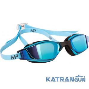 Низькопрофільні стартові окуляри Michael Phelps Xceed; лінзи дзеркально-сині