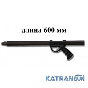 Подводное ружье Зелинка Заславца SE 600 (холодный анод), без регулятора
