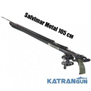 Подводное ружьё резинка Salvimar Metal 105 см + катушка