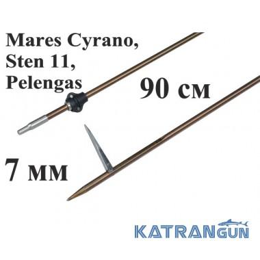 Гарпуны для подводной охоты Salvimar Air для Mares Cyrano, Sten 11, Pelengas, таитянский, калёный 174 ph; 7 мм; под ружья 90 см