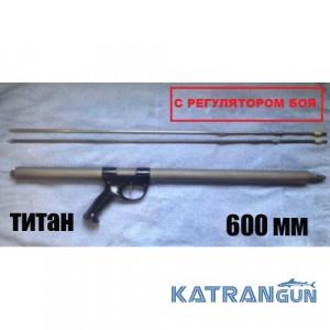 Євген Королівський Зелінка, титан 600 мм