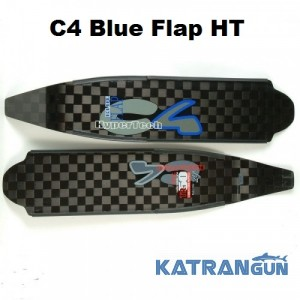 Лопаті карбонові ласт С4 Blue Flap HT