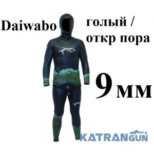 Гидрокостюм для подводной охоты зимний XT Diving Pro Daiwabo 9 мм; голый / открытая пора