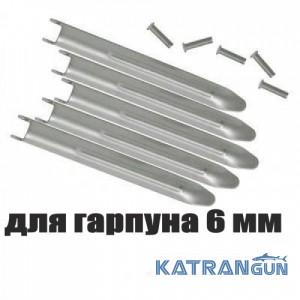 Прапорці для гарпуна Salvimar (5 прапорців + 5 заклепок); 6 мм