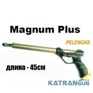 Ружьё для подводной охоты Pelengas Magnum Plus 45 (без комплектации, только ружье, инструкия и упаковка)