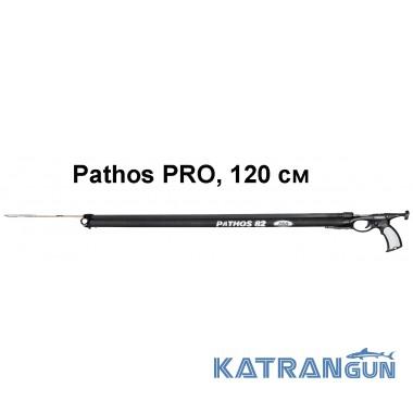 Арбалет подводный Pathos Pro, 120 см