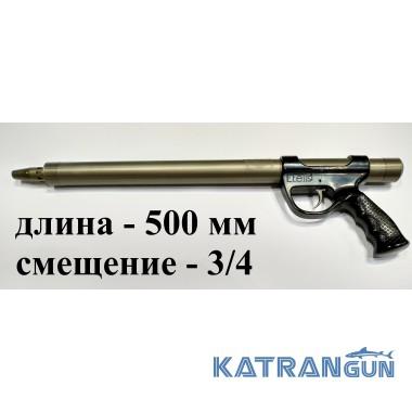 Подводное ружье зелинка Этелис 500 мм; смещение 3/4