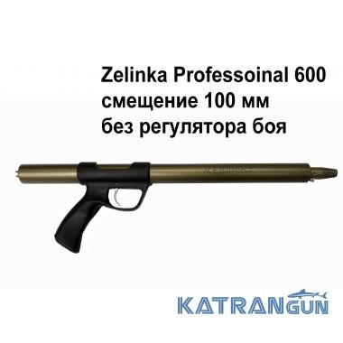Ружьё для подводной охоты Zelinka Professoinal 600; смещение 100 мм; без регулятора боя