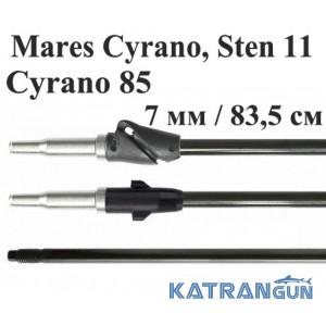 Гарпуны резьбовые гальванизированные Mares; 7 мм; 83,5 см; для Mares Cyrano, Sten 11
