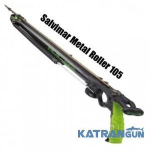 Подводный арбалет роллер Salvimar Metal Roller 105