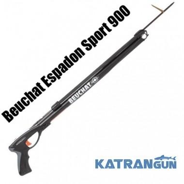 Подводные ружья для морской охоты Beuchat Espadon Sport 900