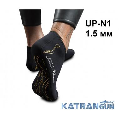 Коротко обрезанные неопреновые носки Omer UP-N1 1.5 мм
