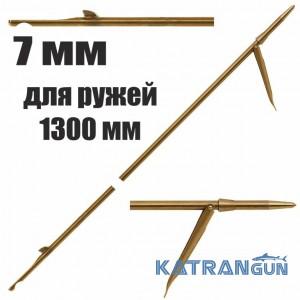 Гарпун для арбалета Beuchat Marlin 7 мм; 1,5 м для 1300