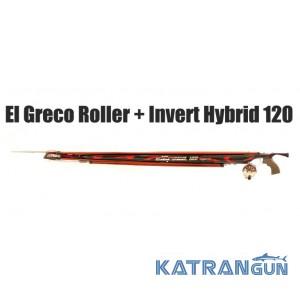 Арбалет деревянный для подводной охоты El Greco Roller + Invert Hybrid 120