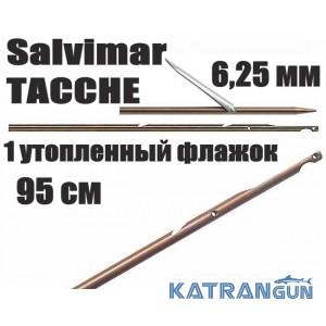 Гарпуны таитянские Salvimar TACCHE; нержавеющая сталь 174Ph, 6,25мм; 1 утопленный флажок; 95 см