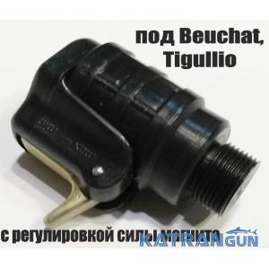 Магнитный линесбрасыватель под Beuchat, Tigullio; с регулировкой силы магнита (производитель Pelengas)