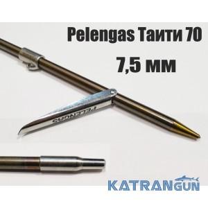 Гарпун для подводного ружья Pelengas Таити 70 см (таитянский калёный гарпун из стали Sandvik 7,5 мм + втулка)