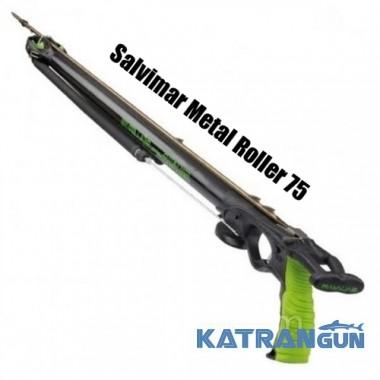 Подводный арбалет роллерган Salvimar Metal Roller 75