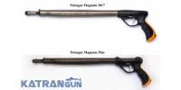 Отличия ружей Pelengas Magnum и Pelengas Magnum plus