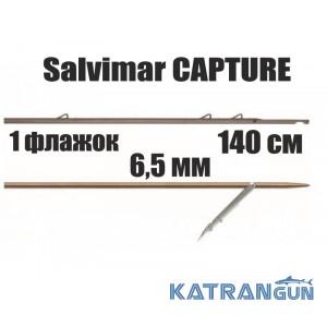 Гарпун таитянский Salvimar CAPTURE; 6,5 мм; 1 флажок; 140 см