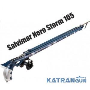 Арбалет для підводного полювання Salvimar Hero Storm 105