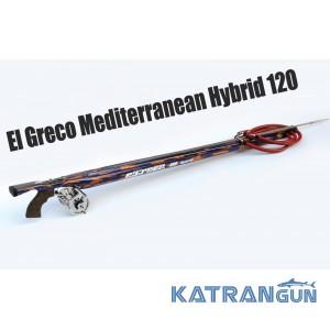 Арбалет для подводной охоты El Greco Mediterranean Hybrid 120