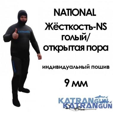 Пошив костюмов для подводной охоты 9мм National NS, голый/пора, короткие штаны